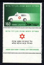 Israel - 1955 55 years Red Star Mi. 118 MNH