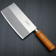 Japanese Fuji Cutlery Chinese Chef's Knife Cleaver Chopper 175mm Japan OFUTEI