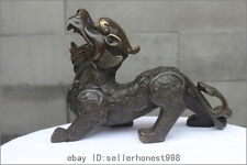 China Royal Pure Bronze Copper Fengshui Coin Attract Wealth Kylin Kirin Statue