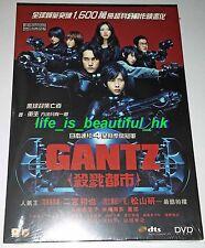 GANTZ - NEW DVD - NINOMIYA KAZUNARI (ARASHI) JAPAN MOVIE ENG SUB R3