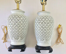 VINTAGE PAIR OF CHINESE RETICULATED BLANC DE CHINE PORCELAIN TABLE LAMPS