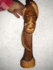 CARVED WOODEN SCULPTURE OF AN AFRICAN WOMENS HEAD