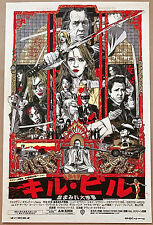 Tyler Stout KILL BILL Poster VARIANT Mondo Tarantino Screen Print Star Wars lego
