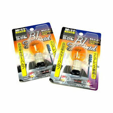 Polarg 1157 Amber Orange Light Bulbs Pair M-11 B1 Hybrid 12v 27/8w Made in Japan