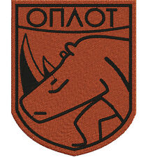 Patches Russian Military(SWAT OPLOT)