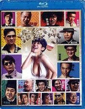 "Sandra Ng ""Golden Chicken Sss"" Nick Cheung 2014 HK Comedy Region A Blu-Ray"