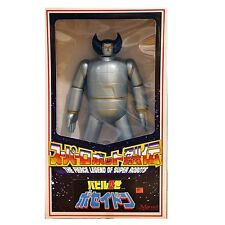 MARMIT Fierce Legend of Super Robots POSEIDON BABEL2 FLOSR NEW