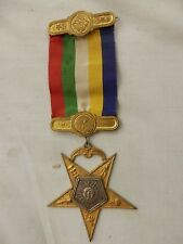 Vintage Masonic Order of Eastern Star O E S pin medal ribbon badge bar open book