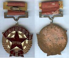 Médaille en variante - Chine médaille inconnue n° 2 - 1951
