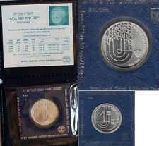 1992 Israel  Silver  1 Shekel-BNAI BRITH-original holder