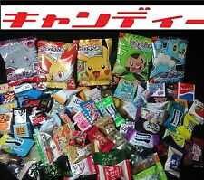 Pokemon Ramune 5 Packs + Japanese Candy 40 Piece Pack Random Assorted Treats