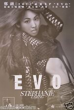 "STEPHANIE CHENG ""EVO"" HONG KONG PROMO POSTER - Cantopop Music"