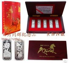 2014 Horse Year Silver Plated Color Bar 30gram * 5pcs 2014 马年镀银条 30克*5枚 福禄寿喜财