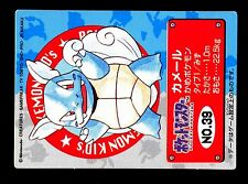 POKEMON KIDS JAPANESE BANDAI CARD (50x70)(Ver. 5) N°  39 SQUIRTLE CARAPUCE