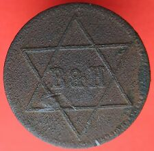 Old Judaica token from Poland bef. WW II - B&H - 6 - star - more on ebay.pl
