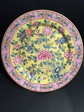 Rare Chinese Porcelain Plate With Hand Painted *Rich flowers* . 10""