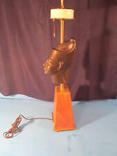 Mid Century Modern Hollywood Regency Table Lamp Egyptian Head w/ Teak and Brass