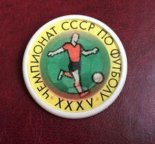 UdSSR football Fußball Pin Badge Abzeichen Wackelbild 3-D LENTICULAR USSR New!