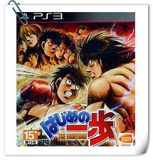 PS3 Playstation sony HAJIME NO IPPO: THE FIGHTING! Action Adventure Namco Bandai