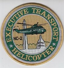 HC-2 EXECUTIVE TRANSPORT HELICOPTER PATCH