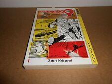 Cyborg 009 Vol. 1 TokyoPop Manga Graphic Novel Book in English