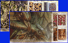 GREECE MOUNT ATHOS (Agion Oros) 2015 4th Issue Wood Carving D' FDCs FREE SHIP