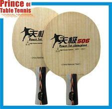 DHS TG 506 Table Tennis Blade (7 ply pure wood - China National Team)