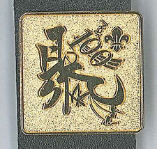 HK SCOUTS - Scout Woodbadge Holder Gilwell Reunion Centenary Scouting Pin Patch
