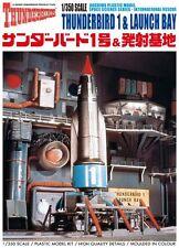 1/350 Thunderbird Series No.6 Thunderbird No.1 & Launch Base From Japan