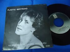 PLASTIC BERTRAND - TELEPHONE A TELEPHONE MON BIJOU - PORTUGAL 45 SINGLE
