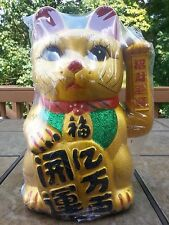 "14""H Chinese Good Luck Gold Waving Hand Paw Up Fortune Kitty Cat ( Ceramic )"