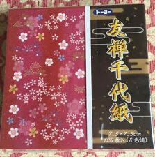 128 Sheets!  Yuzen Chiyogami Origa paper 8 Japanese  Designs 75mm Made In Japan