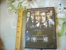 a941981 HK Movie DVD Aaron Kwok Cold War 寒戰