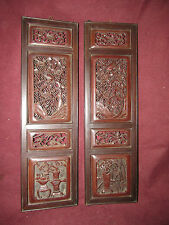 Pair Antique Chinese Wood Carvings Cabinet Doors