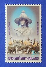 2001 THAILAND 3 BAHT SCOTT# 1990 MICHEL # 2100A UNUSED NH                CS22741