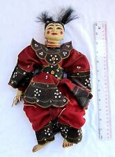 VERY NICE Old Nat Prince Puppet Marionette