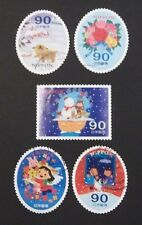 JAPAN USED 2011 WINTER GREETINGS 90 yen 5 VALUE VF COMPLETE SET SC# 3387 a - e