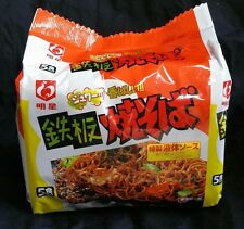 5 packages of Japanese dried Yakisoba Noodles package Delicious!