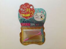 DAISO Japan Makeup One-Sided Nudy Skin Color Double Eyelid Tape Made in Korea