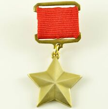 USSR Soviet  Russian Military Gold Star of the Hero of the Soviet Union