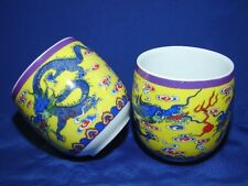 2 PCs of Yellow Tea Cup w/ Dragon Picture