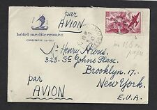 France 1947 Air Mail Cover Cannes to Brooklyn NY