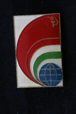 Hungary Hungarian Soviet Union Friendship Society badge pin Internationalism