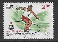 INDIA POSTAL ISSUE - 1982 - USED STAMP - ASIAN GAMES - NEW DELHI (6th SERIES)