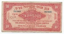 ISRAEL ANGLO PALESTINE 10 POINDS 1948 PICK 17 LOOK SCANS