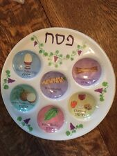 Passover Seder Plate Disposable Color Pastels Name Hebrew/English