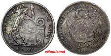 """Guatemala Silver 1865 1 Peso KM224 Counterstamp Peru 1 Sol Num""""9583""""SCARCE#7150"""