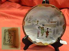 6222) Untertasse 14,1 cm Satsuma, Dai Nippon Marke, Japan um 1920