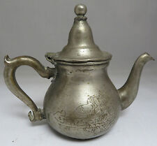 ANTIQUE VICTORIAN VERY OLD SILVER PLATE COLOR COFFEE TEA POT CASTLE SIGN 7""