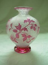 """RARE SIGNED ST SAINT LOUIS CRANBERRY PINK CAMEO ART GLASS 5.5"""" VASE WITH BERRIES"""